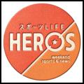 スポーツLIFE HERO'S