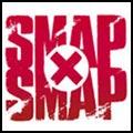 "SMAP×SMAP"""