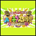 ハモネプ★スターリーグ