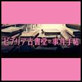"""2013年冬ドラマ"""""""